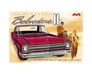 Moebius Model 1965 Plymouth Belvedere 1/25 Model Kit | product-also-purchased