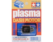 Tamiya JR Plasma Dash Motor   product-also-purchased