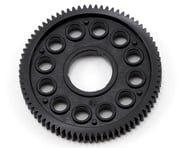 XRAY 64P Composite Spur Gear | product-related