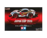 Tamiya JR Raikiri Japan Cup 2016 MA Chassis