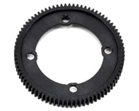 Xray 48P Composite Center Gear Differential Spur (81T) (XRAY XB4)