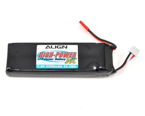 Align 2S1P LiPo Receiver Battery 30C (7.4V/2200mAh)